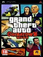 <![CDATA[Grand Theft Auto: Chinatown Wars (PSP)]]> - náhled